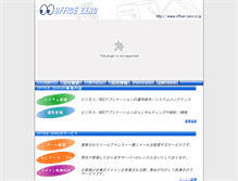 Tablet Preview of office-zero.co.jp